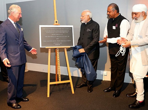 His Royal Highness the Prince of Wales, Indian Prime Minister Narendra Modi and Amarjeet S Bhamra